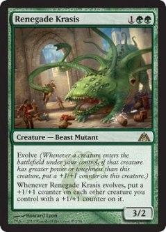 dragon's maze Renegade Krasis